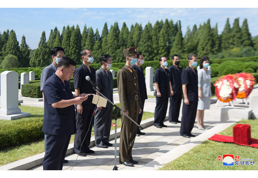 Remains of Martyrs Buried in Patriotic Martyrs Cemetery in Sinmi-ri