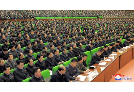 조선에서 산림복구 및 국토환경보호부문 일군회의 진행