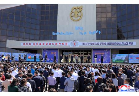 제22차 평양봄철국제상품전람회 개막