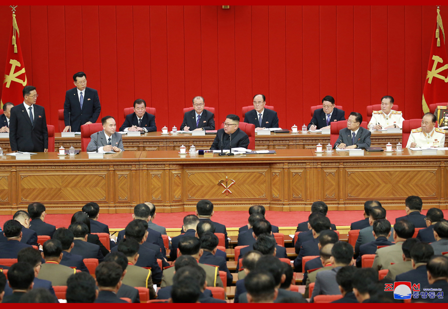 조선로동당 중앙위원회 제8기 제3차전원회의 개회