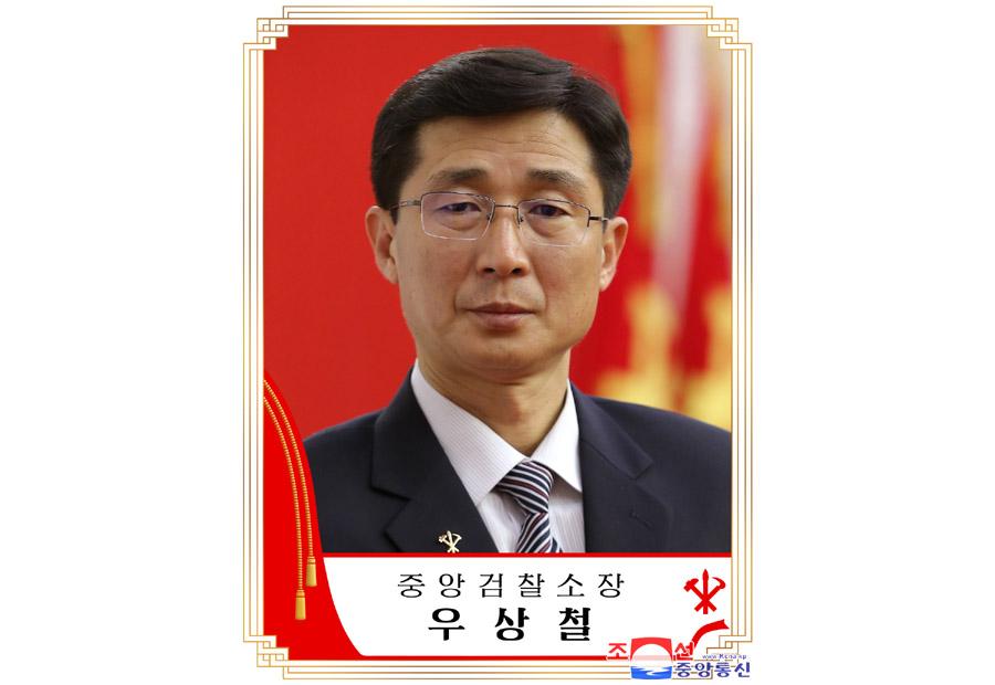 조선로동당 중앙위원회 제8기 제3차전원회의 공보