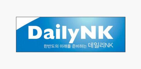 "N. Korea recruits IT students for ""Strategic Military Command"""
