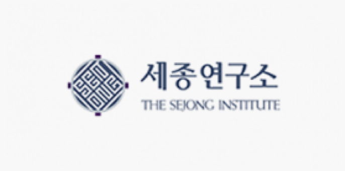 Sejong Institute