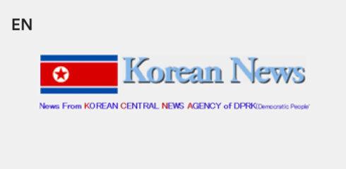 "Probe into Truth behind Sinking of Warship ""Cheonan"" Urged"