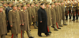 December: Statuses, fates of North Korean officials in question