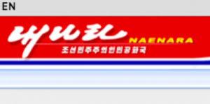 Naenara News (EN)