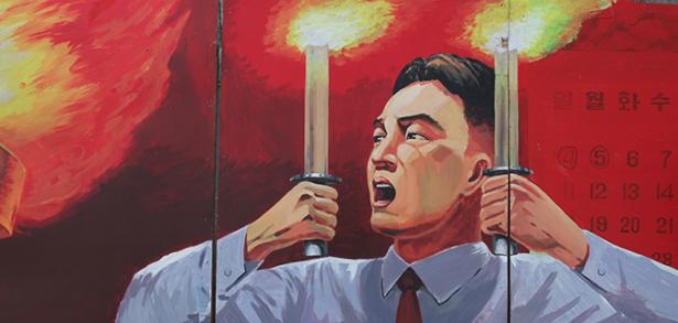 North Korea propaganda pushes preparations ahead of Congress