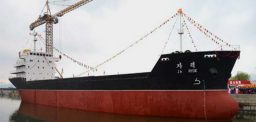 New North Korean cargo ship an increas