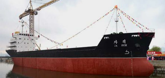 New North Korean cargo ship an increasingly rare sight