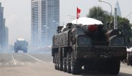 Organization of North Korea's ballistic m