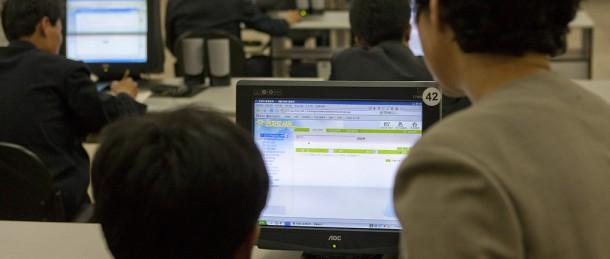 North Korea's technology sector: Real change or Potemkin progress?