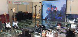 Photo tour part 2: Inside North Korea's Rason intl' trade fair