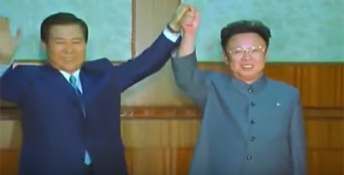 The DPRK economy and its laws #3: Are inter-Korean agreements dead or alive?