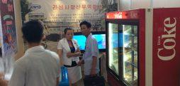 Photo tour part 1: Inside North Korea's Rason intl' trade fair
