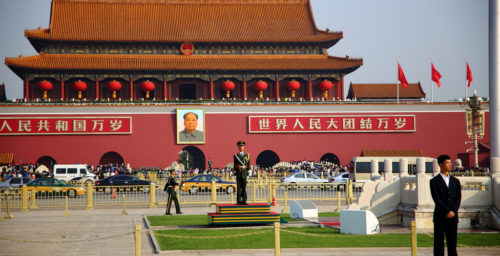 """Special relationship: China and """"strategic patience"""""""