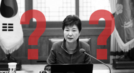 South Korea's leadership crisis: Three potential outcomes for inter-Korean relations