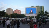 North Korea's future and the growth of info