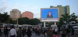North Korea's future and the growth of