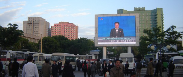North Korea's future and the growth of information access