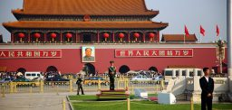 In full: China's new export restrict