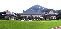 Analysis: South Korea's next President and inter-Korean relations