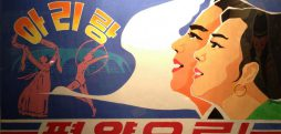 Eight basic traits of North Korean propaganda