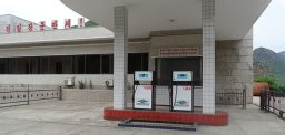 Pyongyang petrol prices fall to lowest