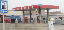 A month on, North Korea's gas prices r