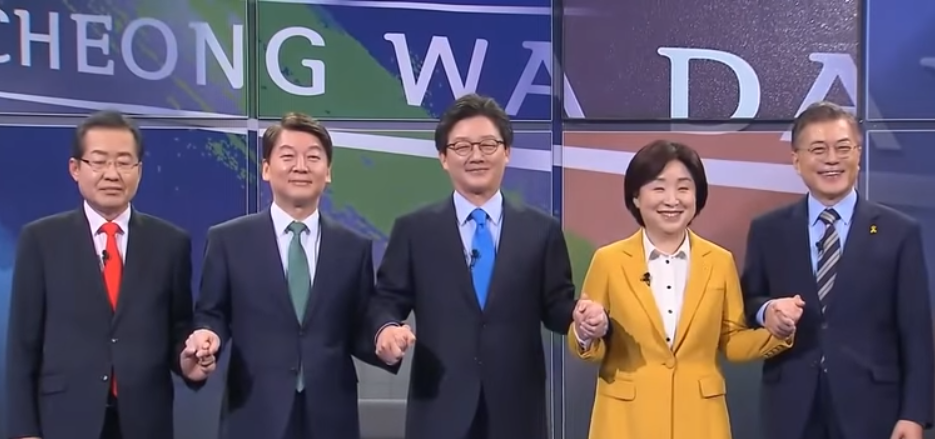 South Korea's presidential candidates and their North Korea policies