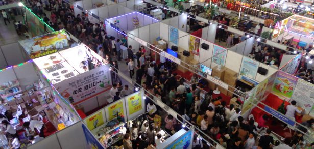 20th Pyongyang International Trade Fair kicks off in North Korea