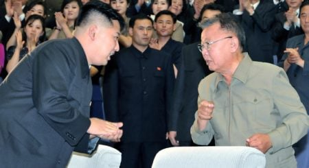From Kim Jong Il to Kim Jong Un: N. Korean leadership dynamics since 1995