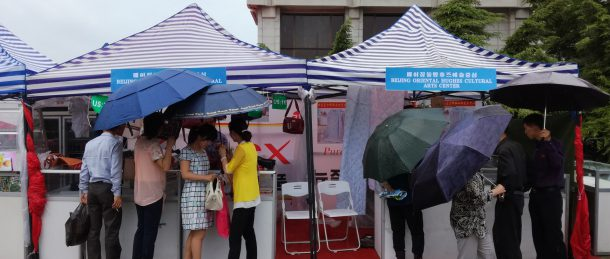In full: All the companies exhibiting at the Pyongyang International Trade Fair 2017