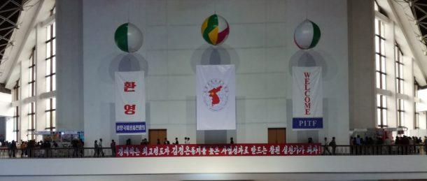 In pictures: N. Korean companies at the Pyongyang International Trade Fair 2017