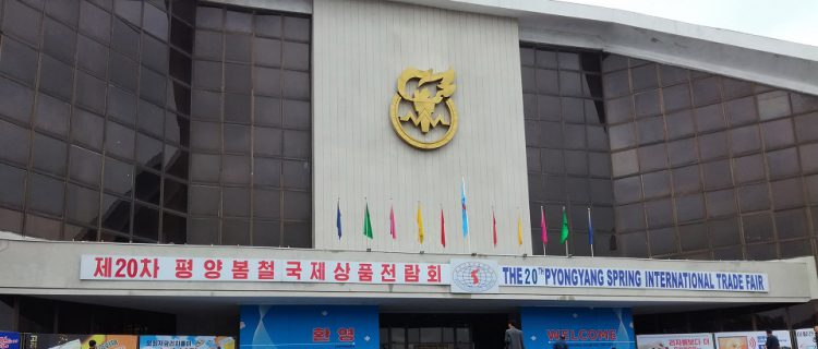 In pictures: Foreign and joint ventures at the Pyongyang International Trade Fair 2017