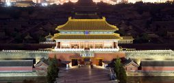 The View from Jingshan: Chinese observers react to DPRK ICBM test, Otto Warmbier