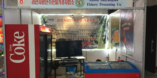 In pictures: Seafood and consumer goods at the Rason International Trade Fair 2017