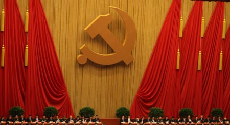 The View from Jingshan: New UN sanctions and the 19th Party Congress
