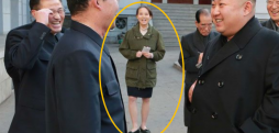 The family business: why Kim Jong Un promoted his sister
