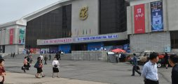 """North Korea advertises new """"joint"""" bank at Pyongyang Trade Fair"""