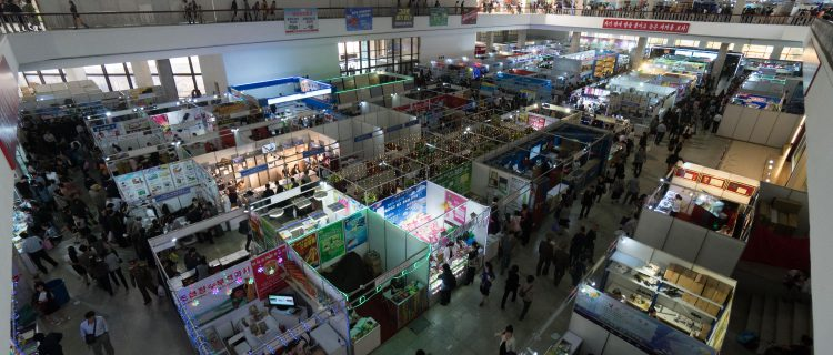 Foreign companies and joint ventures continue to appear at Pyongyang trade fair