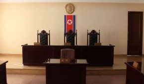 Law and order: North Korea's up-to-date Penal Code