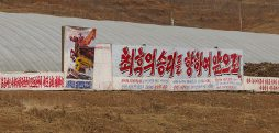 In photos: street-side North Korean propaganda seen this winter