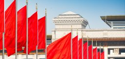 The View from Jingshan: China reacts t