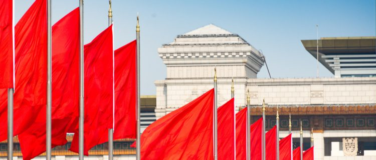 The View from Jingshan: China reacts to Kim-Trump meeting, new U.S. sanctions