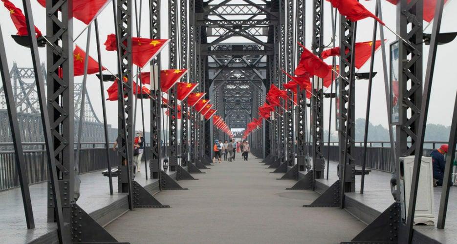 "Beijing's DPRK sanctions enforcement: ""much stronger"" than ever before?"