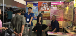 N. Korea's Rason international trade f