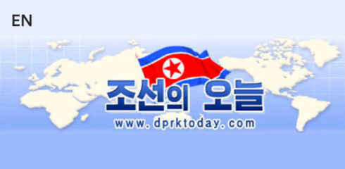 Supreme Leader Kim Jong Un Receives Reply Message from Lao Party Leader