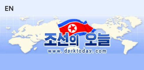 Probe into Truth behind Sinking of Warship `Cheonan` Urged