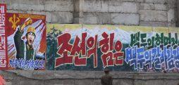 In photos: N. Korean propaganda continues to emphasize economic development