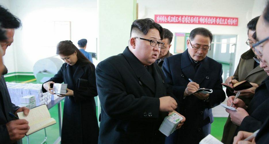 A brief history of North Korean reforms